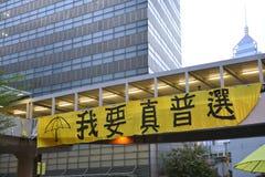 Demonstre em Hong Kong fotografia de stock
