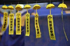 Demonstre em Hong Kong imagem de stock