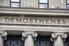 Demosthenes Columbia university library inscription detail Royalty Free Stock Image