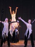 Demostración artística de la danza Imagen de archivo libre de regalías