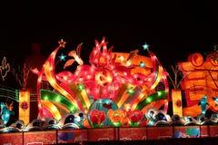 Demostración china de la linterna Fotografía de archivo