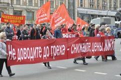 Demostración comunista rusa del partido del ` de los trabajadores Fotos de archivo