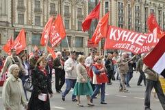 Demostración comunista rusa del partido del ` de los trabajadores Fotografía de archivo libre de regalías