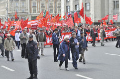 Demostración comunista rusa del partido del ` de los trabajadores Imagenes de archivo
