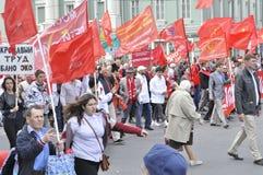 Demostración comunista rusa del partido del ` de los trabajadores Imagen de archivo