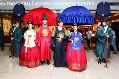 Demostración cultural en el aeropuerto internacional de Inchon Imágenes de archivo libres de regalías