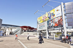 Demostración de juego de Tokio 2011 Imagen de archivo libre de regalías