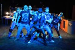 Demostración de la danza en un hotel del club Fotografía de archivo libre de regalías