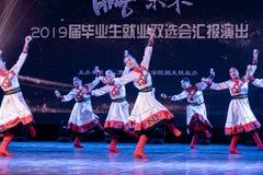 Demostración de la graduación de la danza 3 de Yubow - danza popular mongol clásica - del departamento de la danza fotos de archivo