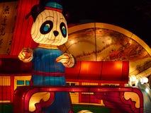 Demostración de la linterna en Chengdu, China Imagenes de archivo