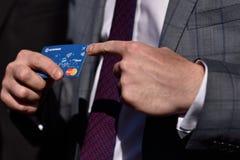Demostración de la tecnología de PayPass Fotografía de archivo