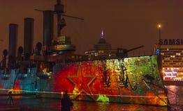 Demostración de multimedias en honor del 100o aniversario del revolut Foto de archivo