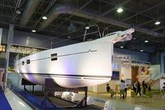 Demostración del barco del CNR Eurasia fotografía de archivo libre de regalías