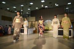 Demostración del kimono en Kyoto foto de archivo libre de regalías