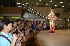 Demostración del kimono en Kyoto imágenes de archivo libres de regalías
