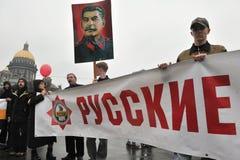 Demostración del primero de mayo en St Petersburg Imagen de archivo