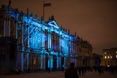 demostración Luz-musical en las paredes de la ermita del estado Imagenes de archivo