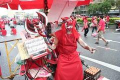 Demostración roja. Imágenes de archivo libres de regalías