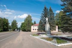 Demyansk Imagens de Stock Royalty Free