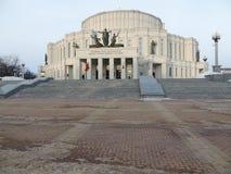 Theatre av operan och balett Arkivfoton