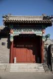 Den antika byggnadsportbyggnaden Royaltyfri Bild