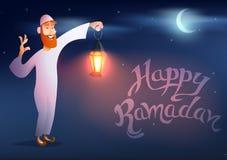 Den arabiska mannen håller den upplysta färgrika ramadan lyktan vektor illustrationer