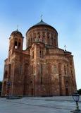 Den armeniska apostoliska kyrkan Royaltyfri Fotografi