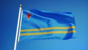 Den Aruba flaggan i ultrarapid kretsade sömlöst med alfabetisk vektor illustrationer