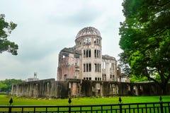 Den atom- kupolen - Hiroshima - Japan Royaltyfria Foton