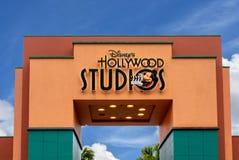 Den bästa sikten av Disney Hollywood studior välva sig på Walt Disney World område royaltyfri fotografi