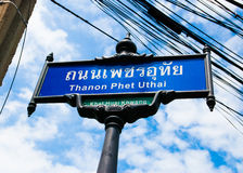 Den Bangkok gatan undertecknar in den thailändska skriften och engelska, Thanon Phet Uthai, Bangkok Royaltyfri Bild