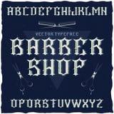Den Barber Shop etikettstilsorten och prövkopiaetiketten planlägger med garnering och bandet Royaltyfri Bild