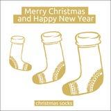den base målningen för julfärgdesignen slår vatten Hand-dragen designbeståndsdel Royaltyfria Bilder