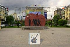 Den Beatles minnesmärken i Ullanbaator, Mongoliet Royaltyfri Fotografi