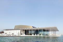 Den beautifully planlagda Bahrain medborgaretheatren Arkivfoton