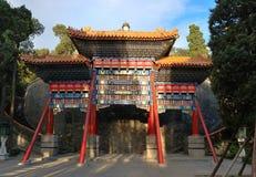 Den Beihai parken, Beijing Arkivbilder