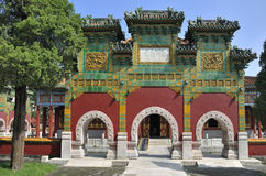 Den Beihai parken, Beijing Royaltyfri Bild