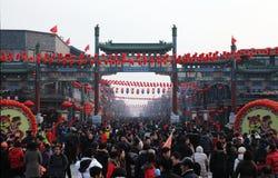 den beijing festivalen qianmen fjädergatan Arkivfoton