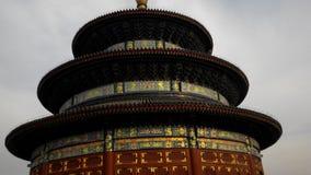 Den benägna templet av himmel Arkivfoton