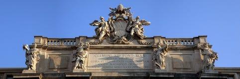 Den berömda Trevi-springbrunnen, Rome, Italien Arkivfoton