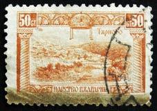 Den Bolgaria stämpeln visar Bolgarian kingdon och den Trnovo staden, circa 1953 Arkivfoton