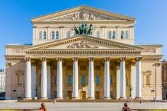 Den Bolshoi teatern Arkivfoto