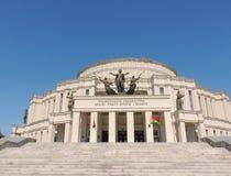 Den Bolshoi teatern av operan och balett i Minsk royaltyfri fotografi