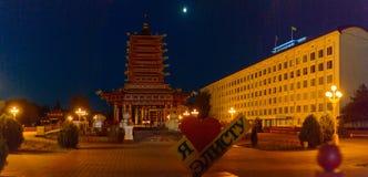 Den buddistiska pagoden av sju dagar och tecknet älskar jag Elista på den Lenin fyrkanten Royaltyfri Bild