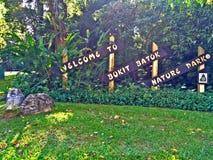 Den Bukit Batok naturen parkerar ingången Royaltyfri Fotografi