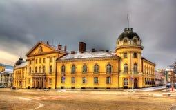 Den bulgariska akademin av vetenskaper arkivfoto