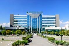 Den centrala filialen av denvästra banken av Sberbank av Russ Royaltyfri Foto