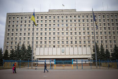 Den centrala valkommittéen i Kiev, Ukraina arkivbilder
