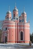 Den Chesme kyrkan Royaltyfria Foton