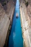 Den Corinth kanalen royaltyfri fotografi